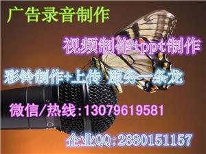 品牌运动鞋广告录音制作叫卖录音制作下载