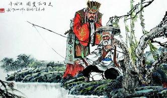 第九章 武王伐纣 第一节 周部族的发展