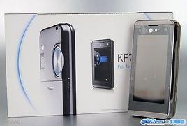 LG KF 700
