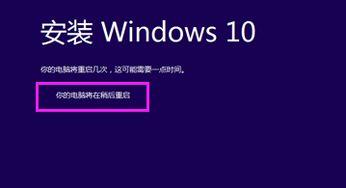 win10官方升级工具安装教程