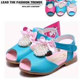 10岁凉鞋12岁小女孩穿凉鞋图12岁小女孩穿凉-10岁女孩穿的凉鞋 11岁...