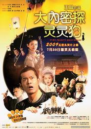 先锋影音av在线-国际先驱导报 中国电影迎来贱片时代