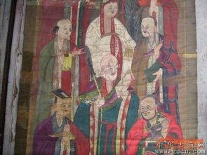 仙神藏-... 刚刚收到的老神仙画