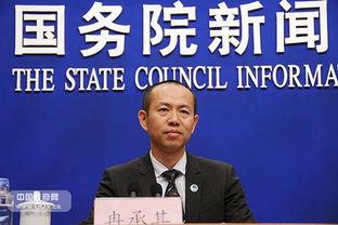 中国卫星导航系统管理办公室主任冉承其-冉承其 北斗系统正式提供区...