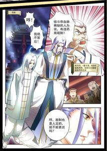 仙剑奇侠传1-学剑求药攻略