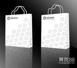 纸袋的制作方法
