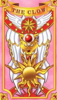 魔卡少女樱库洛牌还不是小樱牌时,是黄色的,封印书也是黄色的,...