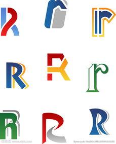 如何设计一个字母标志
