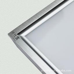 300led平板灯