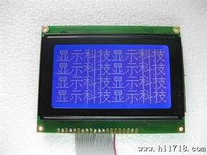 YM320240B-3液晶模块说明书:[3]
