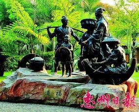日起帝国无根之树-编者按:以东坡文化为纽带的2015年第六届(惠州)东坡文化节暨第八...