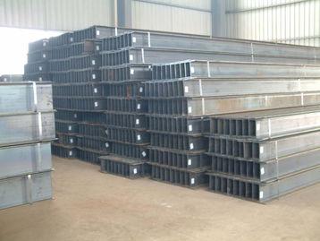 ...是供应大量优质H型钢的详细介绍,包括供应大量优质H型钢的厂家、...