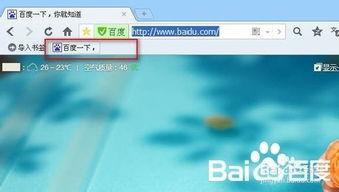qq浏览器怎么样保存收藏夹网页 图文教程 视频教程