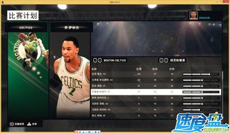 NBA2K16最新联网更新名单09.29通用版官网免费下载,NBA2K16最...
