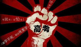 ...7年北京高考大作文评析 家国情怀 时代担当