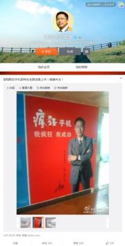 之后今天又一名英语教师宣布推出手机   ,据   李阳疯狂英语   微博爆料...