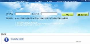 完美QQ空间克隆器下载 1.2 免费版 新云软件园