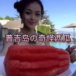 ...怪 吃秀视频 朱珂瑶本人的美拍
