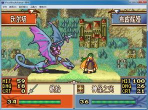 ...章月之剑圣 圣魔之光石 月之剑圣下载 剑士加强版 单机游戏下载