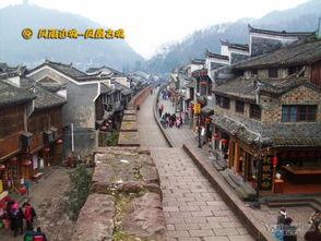 为中国最美丽的小城.这里与吉首的德夯苗寨,永顺的猛洞河,贵州的...