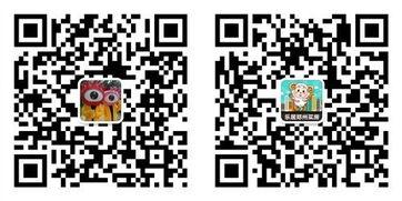 ...州6月起整顿出租房 各部门用QQ微信共享信息