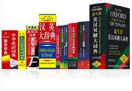 典、发音,不需下载就可以直接使用.为了方便不同专业的学习需要,...