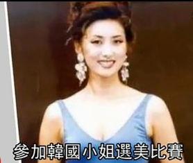 韩国女主播性爱视频高清全图曝光 组图