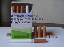 健康电子烟 健康电子烟有用吗 健康电子烟品牌