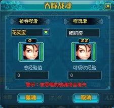 37wan新游 战魂风云 传奇战魂系统曝光