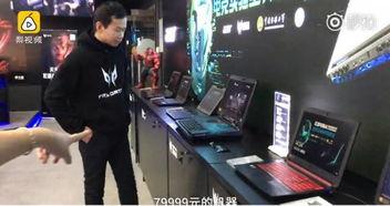 北京赛车pk微信群