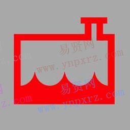D、冷却液不足   答案:D   解析:冷却液不足时此标志亮起.   B、发...