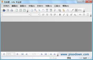 PDF文档编辑器 Infix PDF Editor Pro V7.2.0免费版下载