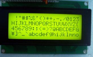 GD70AUL液晶模块说明书:[1]