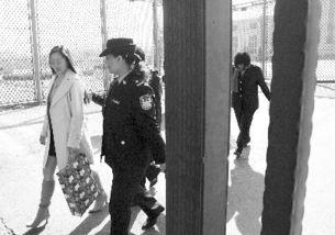 北京33名女犯三八节获减刑假释