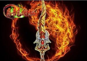 手们,一定知道苍龙霸道和轩辕神剑对于一个几乎手无寸铁的新手们来...