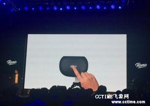 技德科技推Remix Mini安卓电脑 299元起售