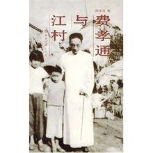 孙子兵法-精华