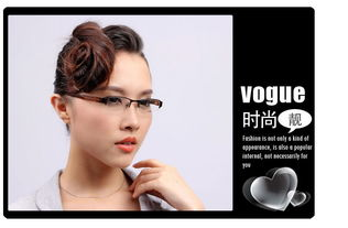 启跃leap眼镜框女款近视眼镜架女配近视镜片眼睛半框LP8007B 光黑 ...