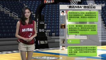 ...腾讯体育和腾讯视频联合出品《NBA比赛日》视频直播节目有了美女...