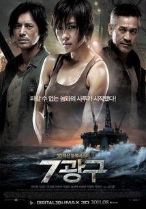 深海之战 亚洲人应该看得一部电影