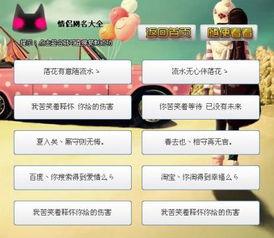 QQ网名如何添加皇冠