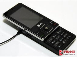 千元级500W像素拍照手机 LG KC550热卖