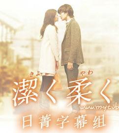 ...脆弱的心 百度吉吉影音 日本版爱情片电影 部部夸影视大全