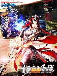 天剑破官方下载 天剑破手游下载v7.1安卓版 西西安卓游戏