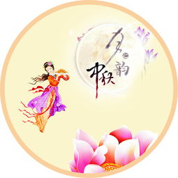 描写中秋节的优美句子
