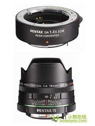 1.4倍增距镜和DA 15mm F4 ED AL Limited镜头-开展前最后的疯狂 宾...