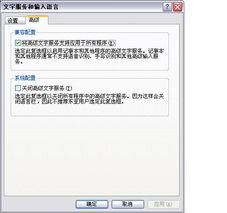 QQ聊天时不显示输入法状态