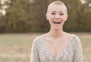 女生剃头发-美国女子剃光头发谎称患癌骗取善款5万元 图