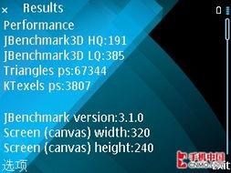 E71精简版 诺基亚E63评测