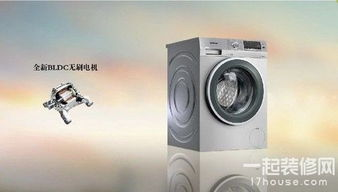 西门子洗衣机说明书和tcl洗衣机故障代码